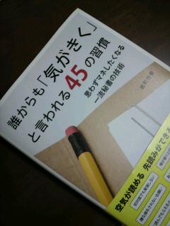 2011080722240000.jpg