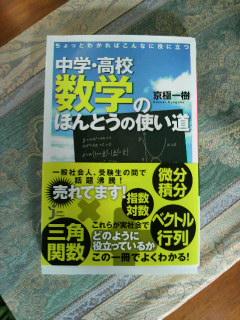 2011081207070000.jpg