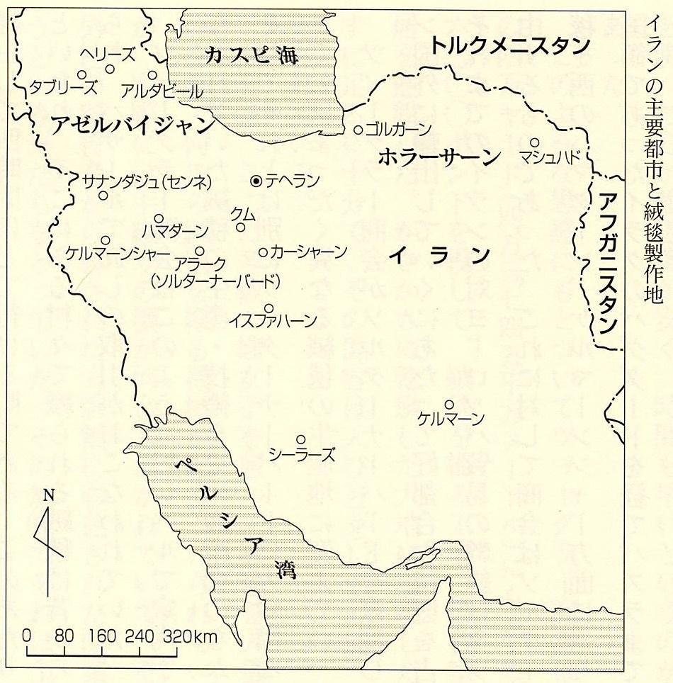 Scan10007.JPG