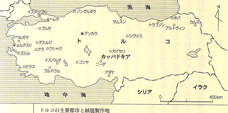 Scan10006.JPG