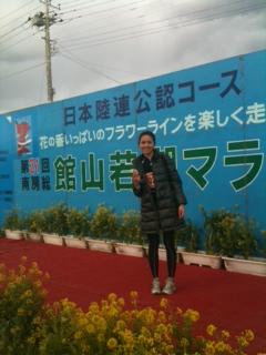 館山マラソン1