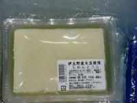 伊王野豆腐