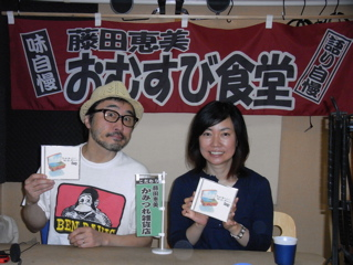 emi_with_Mr.nishiumi2_1.jpg