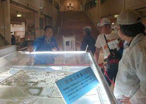 旧羽田3町模型の観覧(大田区庁舎1F)