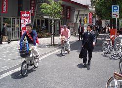 自転車で颯爽と出発!めざすは新宿都庁!