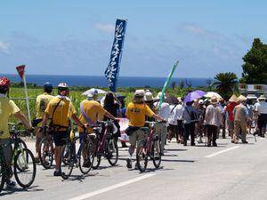 デモ行進に参加する沖縄ピースサイクルのメンバー