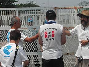 愛知ピースと共に小牧基地で申し入れ(7/28)