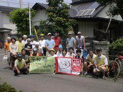 須坂市の「長野ソフトエネルギー資料室」にて