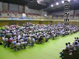 被爆62周年原水爆禁止世界大会・長崎大会