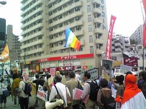 「多国籍企業のための開発はもうたくさん」と抗議のパレード