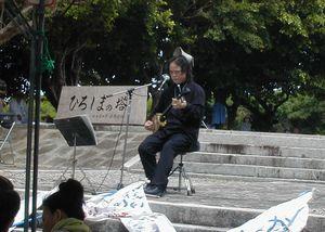 第25回国際反戦沖縄集会、民主党参議院議員喜納昌吉さんも音楽で参加