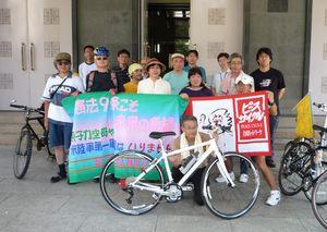 7/20、2008神奈川ピースサイクル出発。川崎市役所前にて