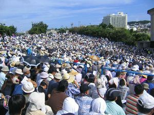 辺野古への新基地建設と県内移設に反対する県民大会