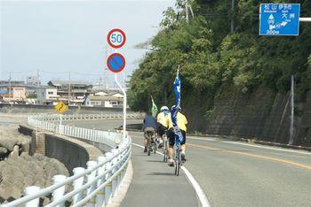 松山へ向かう