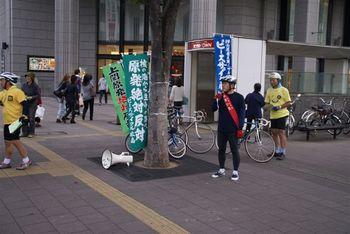 松山市駅に到着