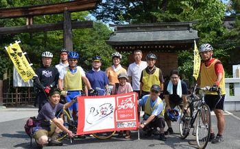 松代象山神社を出発