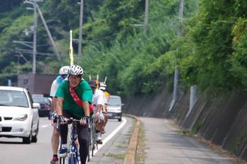 愛媛県の西の伊方原発を目指す
