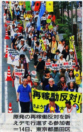 2013.09.05 信濃毎日新聞
