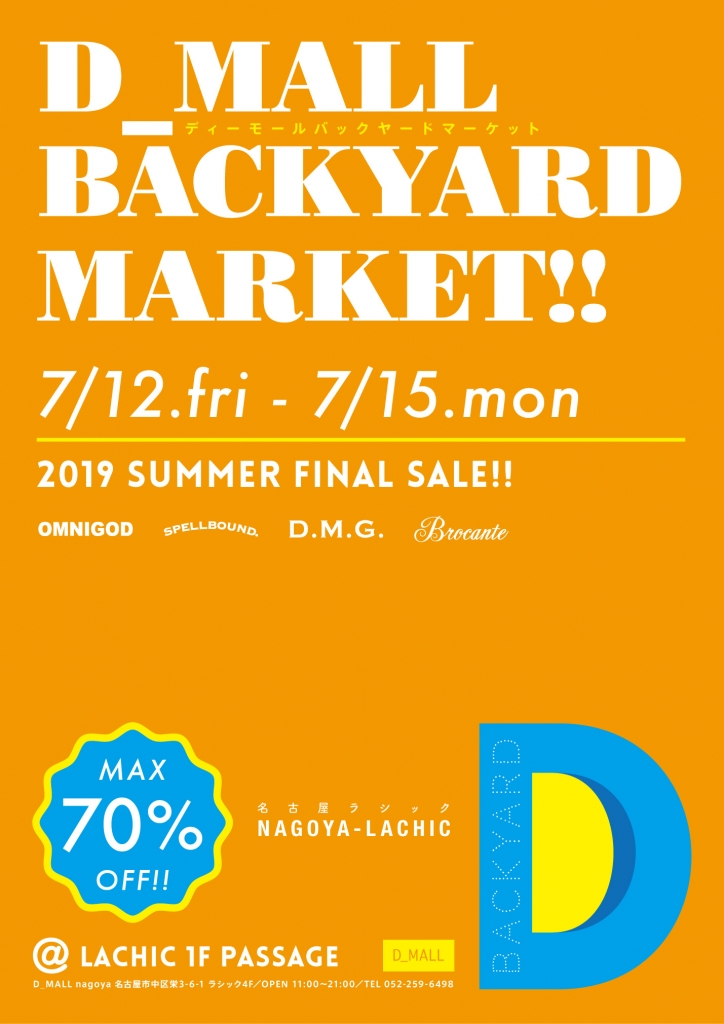 BACKYARD MARKET
