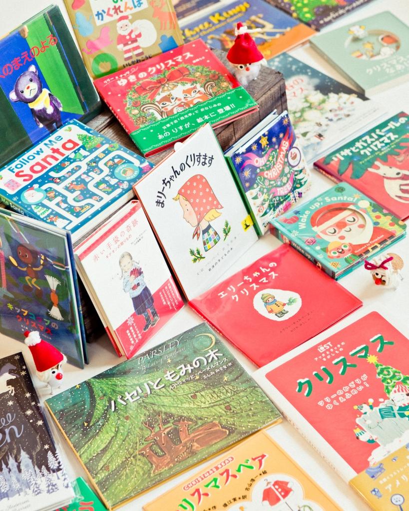 クリスマス ブックマーケット