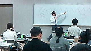 バイタルサイン研修会