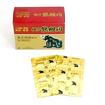 350熊胆円.jpg