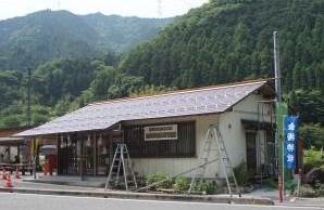 金持神社札所屋根工事中