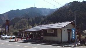 金持神社札所25年春