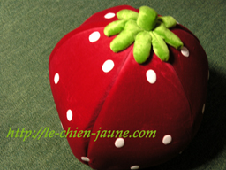 イチゴのおうち