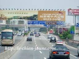 上海の道路