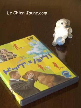 ドッグショウ DVD