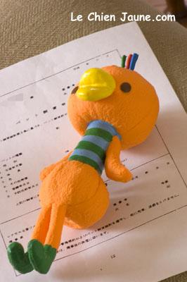 飼育申請書とおもちゃ