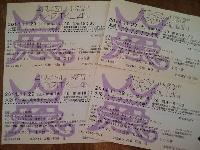 嵐コンサート2014-1