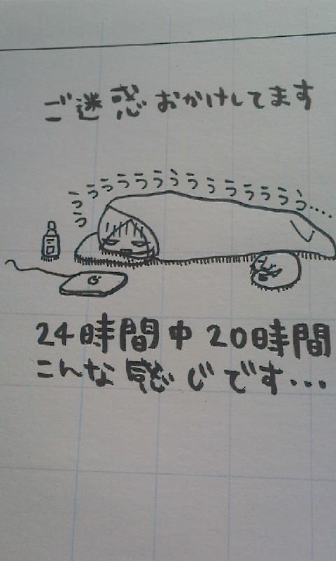 P2011_0215_073410.JPG