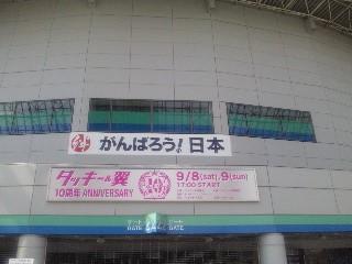 DVC00691.jpg