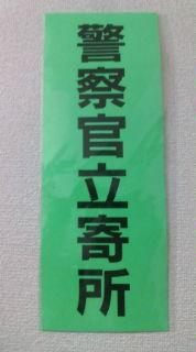 20080123211621.jpg