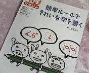 20070501_250023.jpg