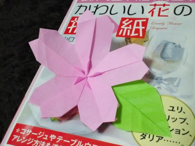 azalea7melan.jugem.jp