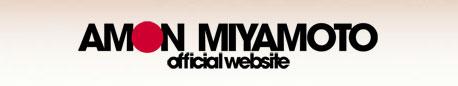 宮本亜門 ブログ website