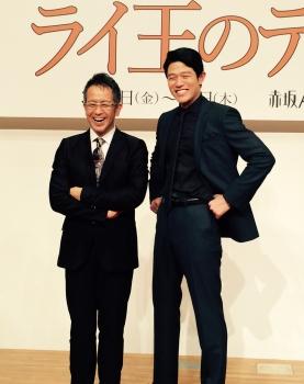 amon miyamoto