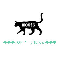 monta-0224.jpg