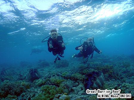 ダイバー と オオシャコガイ / Tridacna gigas / Giant clam