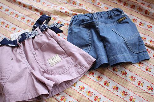 Baby & Toddler Clothing Baby Boy Shorts 9-12 ☆ H&m ☆ Sale Price
