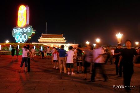 天安門広場のライトアップ