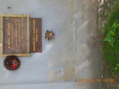 人見絹枝記念碑