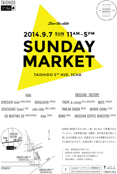 140815_sundaymarket_A4_color.jpg