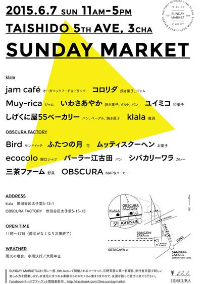 150607_sundaymarket_dm_A4.jpg