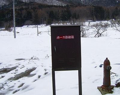道端には、消火栓、ホース格納箱も設置されていましたね