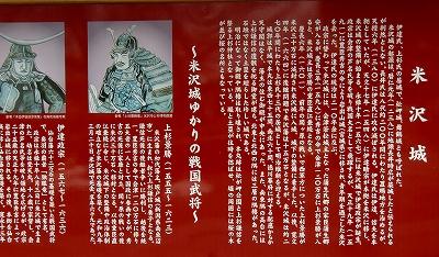 米沢城址・上杉神社