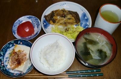 4月 6日(水):晩ご飯〜352キロカロリー
